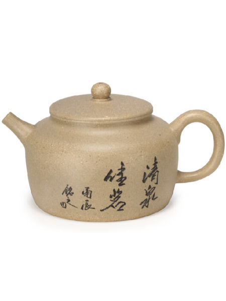 Handmade in China, our Zhenzhu Teapot is a Jing Lan Hu design and made from authentic banshanlu, a buff-colored yixing clay. This classic design is known as a